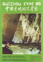 Guizhou expé 86